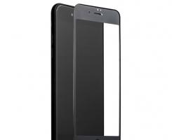 Защитное стекло 3D черное на Iphone 7/8