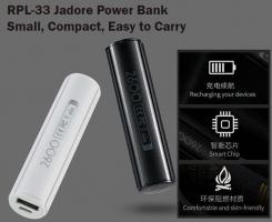 Внешнее ЗУ Power Bank REMAX Jadore 2600mAh, белый