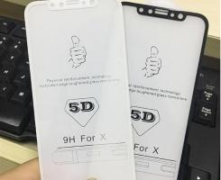 Защитное стекло на Apple iPhone XS Max/11 Pro Max белое