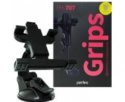 держатель планетов  perfeo ph-707-2 black