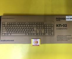 Клавиатура Nakatomi KN-02