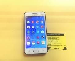 Смартфон Samsung Galaxy Core 2 SM-G355H