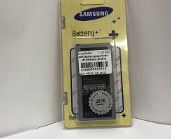 АКБ Samsung J510/J5(2016)