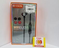 Беспроводные наушники Yison E2